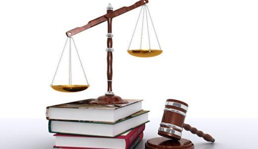 司法・法律関係の資格ランキング