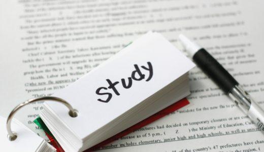 語学・国際関連の資格ランキング