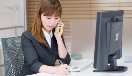 事務・オフィス技能系資格ランキング